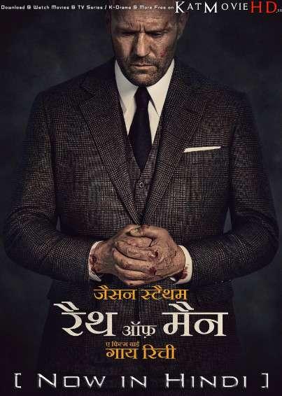 Wrath of Man (2021) Hindi Dubbed (ORG) [Dual Audio] Web-DL 1080p 720p 480p HD [Full Movie]