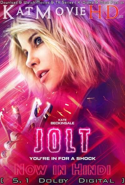 Jolt (2021) Hindi Dubbed (5.1 DD) [Dual Audio] WEBRip 1080p 720p 480p x264 | HEVC 10bit [HD]