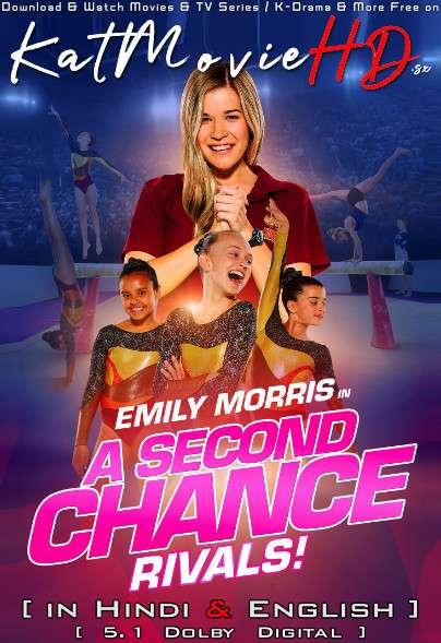 Download A Second Chance: Rivals! (2019) WEB-DL 720p & 480p Dual Audio [Hindi Dub – English] A Second Chance: Rivals! Full Movie On Katmoviehd.sx