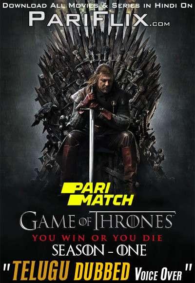 Game-of-Thrones-GOT-S01-Telugu-Dubbed.jpg