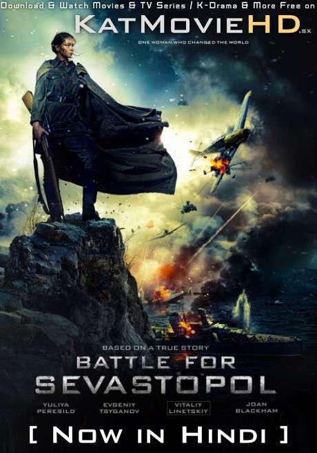 Download Battle for Sevastopol (2015) BluRay 720p & 480p DRussianio [Hindi Dub – English] Battle for Sevastopol Full Movie On Katmoviehd.sx