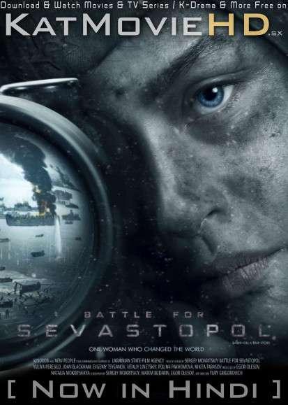 Battle for Sevastopol (2015) Hindi Dubbed (ORG) [Dual Audio] BluRay 1080p 720p 480p HD [Full Movie]