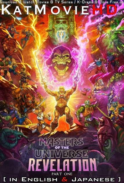 Masters of the Universe: Revelation (Season 1) English Dub [Dual Audio] WEB-DL 720p HEVC [2021 Anime Series]