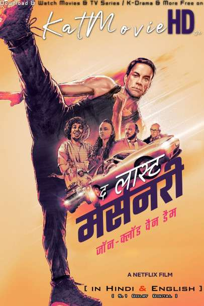 The Last Mercenary (2021) Hindi Dubbed (5.1 DD) + English + French [Multi Audio] WEBRip 1080p 720p 480p [Netflix Movie]