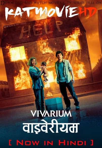 Vivarium (2019) Hindi Dubbed (2.0 ORG) [Dual Audio] BluRay 1080p 720p 480p HD [Full Movie]