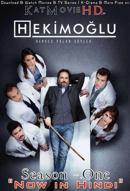 Hekimoglu: Season 1 (Hindi Dubbed) 720p Web-DL [Episodes 41-50 Added] Turkish TV Series