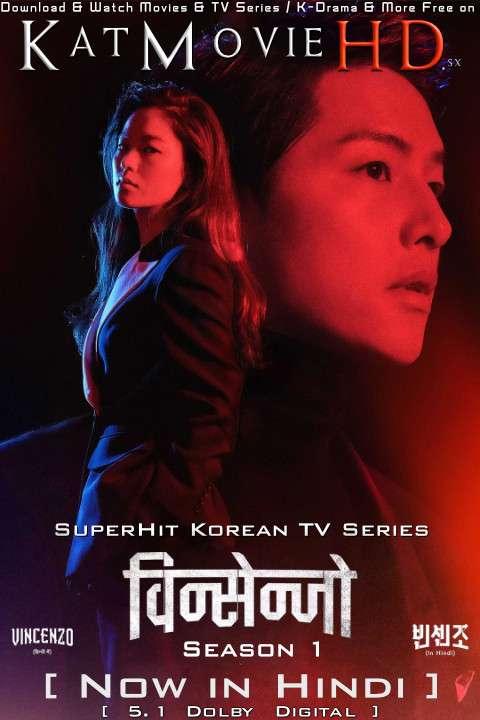 Vincenzo (Season 1) [Hindi ORG + English + Korean] Multi Audio | WEB-DL 1080p 720p 480p [NF KDrama Series]