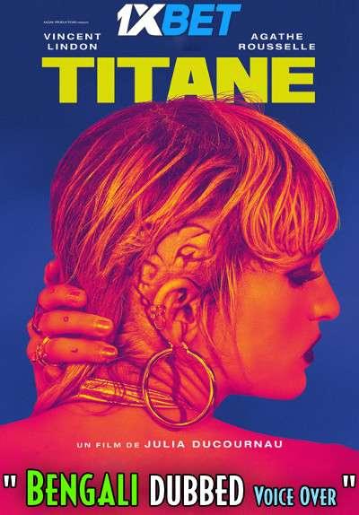 Titane (2021) Bengali Dubbed (Voice Over) HDCAM 720p [Full Movie] 1XBET
