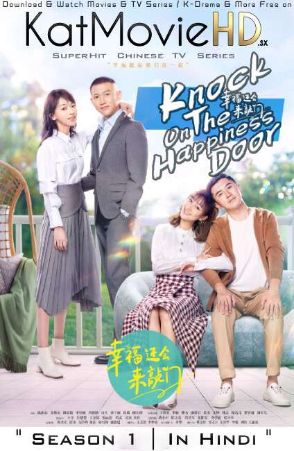 Knock on the Happiness Door (Season 1) Hindi Dubbed (ORG) WebRip 720p HD (Chinese TV Series) [EP 36-44 Added]
