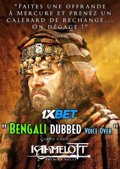 Download Kaamelott - Premier volet (2021) Bengali Dubbed (Voice Over) HDCAM 720p [Full Movie] 1XBET Full Movie Online On 1xcinema.com