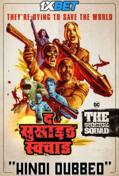 The Suicide Squad (2021) Hindi Dubbed (Cam Audio) [Dual Audio] WebRip 1080p 720p 480p HD [1XBET]