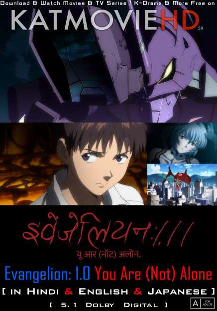 Evangelion 1.11 You Are (Not) Alone (2007) Hindi Dubbed (5.1 DD) + English + Japanese [Multi Audio] WEBRip 1080p 720p 480p [Anime Movie]