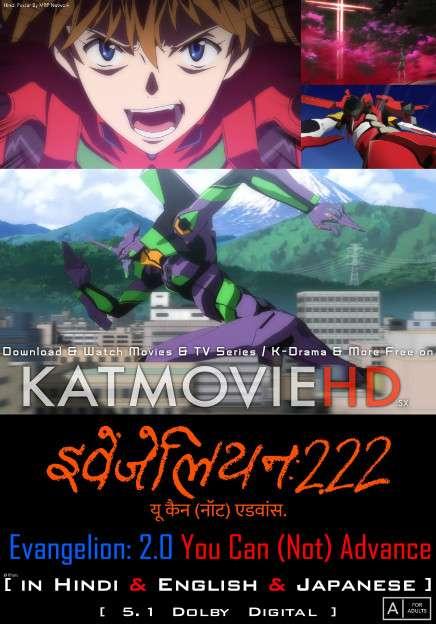 Evangelion: 2.0 You Can (Not) Advance (2009) Hindi Dubbed (5.1 DD) + English + Japanese [Multi Audio] WEBRip 1080p 720p 480p [Anime Movie]