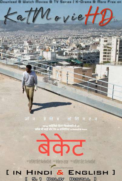 Beckett (2021) Hindi Dubbed (5.1 DD) [Dual Audio] WEB-DL 1080p 720p 480p HD [Netflix Movie]