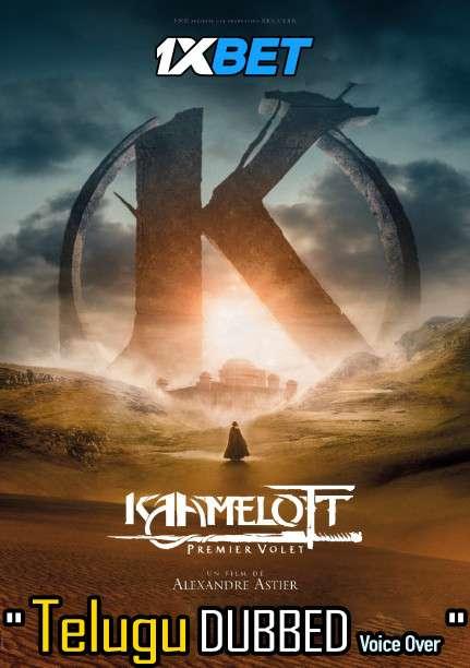 Download Kaamelott - Premier volet (2021) Telugu Dubbed (Voice Over) & English [Dual Audio] CAMRip 720p [1XBET] Full Movie Online On 1xcinema.com