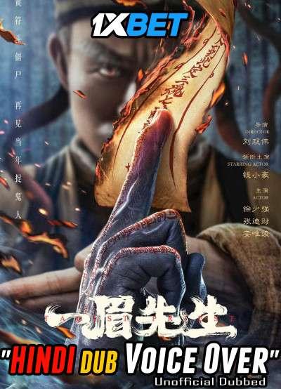 Download Master of Maoshan (2021) WebRip 720p Dual Audio [Hindi (Voice Over) Dubbed + Mandarin] [Full Movie] Full Movie Online On 1xcinema.com