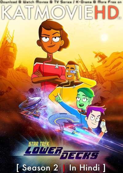 Star Trek: Lower Decks (Season 2) Web-DL 720p & 480p [2021 TV Series] ESubs [Episode 09 Added]