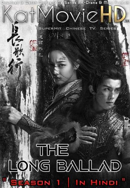 The Long Ballad (Season 1) Hindi Dubbed (ORG) WebRip 720p & 480p HD (2021 Chinese TV Series) [Ep 46-49 Added]