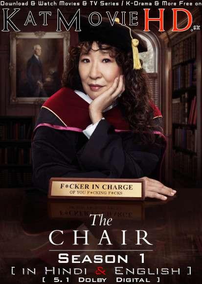 The Chair (Season 1) Hindi (5.1 DD) [Dual Audio] All Episodes | WEB-DL 1080p 720p 480p HD [2021 Netflix Series]