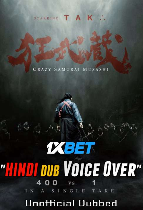Download Crazy Samurai Musashi (2020) BluRay 720p Dual Audio [Hindi (Voice Over) Dubbed + Japanese] [Full Movie] Full Movie Online On 1xcinema.com