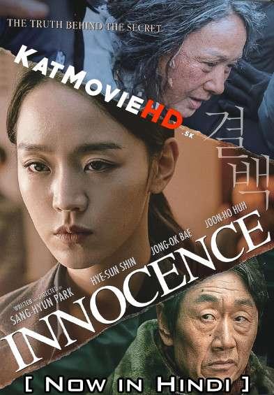 Innocence (2020) Hindi Dubbed (ORG) & Korean [Dual Audio] Web-DL 1080p 720p 480p HD [Full Movie]