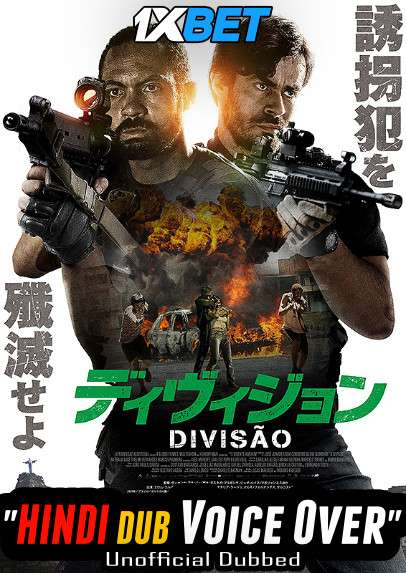 A Divisao (2020) BDRip 720p Dual Audio [Hindi (Voice Over) Dubbed + Portuguese] [Full Movie]