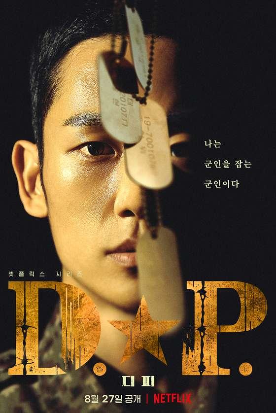 D.P. (Season 1) [Hindi Dubbed 5.1 DD + Korean] Dual Audio | WEB-DL 1080p 720p 480p [NF K-Drama Series]
