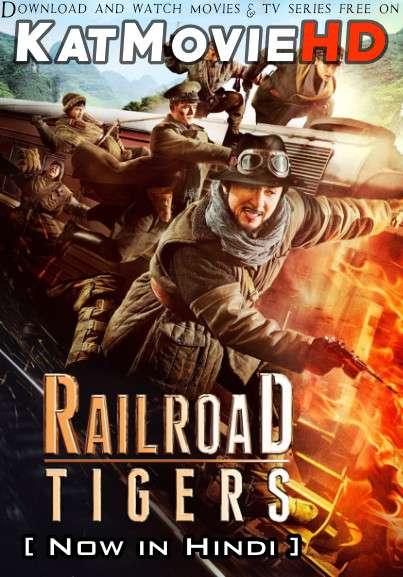 Railroad Tigers (2016) Hindi Dubbed (ORG) WEB-DL 1080p 720p 480p HD [Full Movie]