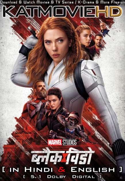 Black Widow (2021) Hindi Dubbed (5.1 DD) [Dual Audio] WEB-DL 2160p 1080p 720p 480p [HEVC & x264 HD]