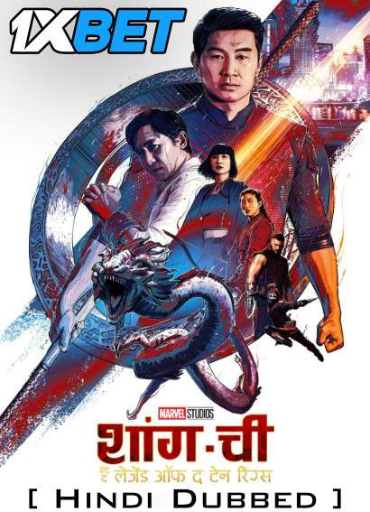 Shang-Chi and The Legend of the Ten Rings (2021) HDCAM V2 Hindi Dubbed [Dual Audio] 720p & 480p [Full Movie]