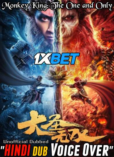 Monkey King: The One and Only (2021) Hindi (Voice Over) Dubbed+ Chinese [Dual Audio] WebRip 720p [1XBET]
