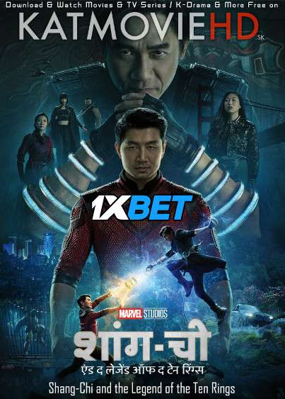 Shang-Chi and The Legend of the Ten Rings (2021) Hindi Dubbed [Dual Audio] HDCAM 720p & 480p [Full Movie]