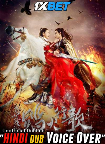 Download The Legend of Zu 2 (2018) Hindi (Voice Over) Dubbed+ Chinese [Dual Audio] WebRip 720p [1XBET] Full Movie Online On 1xcinema.com & KatMovieHD.sk