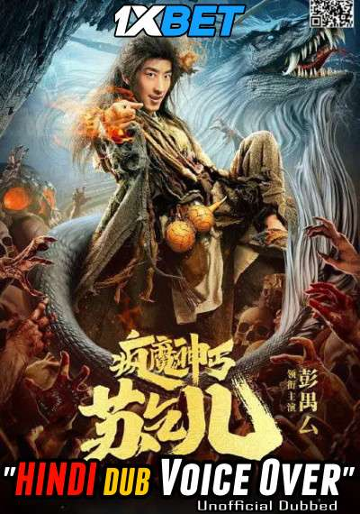 King of the New Beggars (2020) Hindi (Voice Over) Dubbed+ Chinese [Dual Audio] WebRip 720p [1XBET]