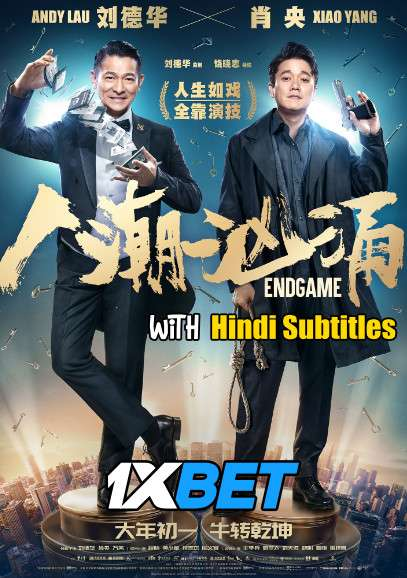 End Game (2021) Full Movie [In Chinese] With Hindi Subtitles | BluRaay 720p [1XBET]