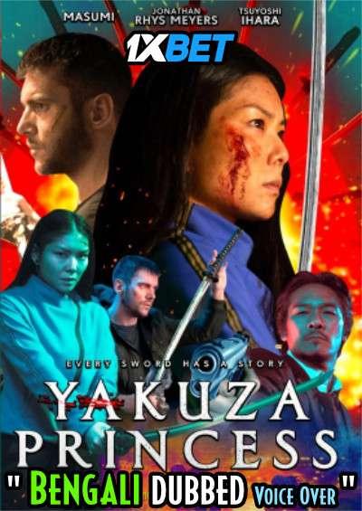 Yakuza Princess (2021) Bengali Dubbed (Voice Over) WEBRip 720p [Full Movie] 1XBET
