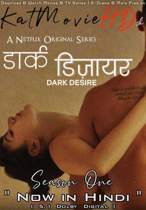 [18+] Dark Desire (Season 1) Hindi Dubbed (5.1 DD) [Dual Audio] All Episodes | WEB-DL 1080p 720p 480p HD [Netflix Series]