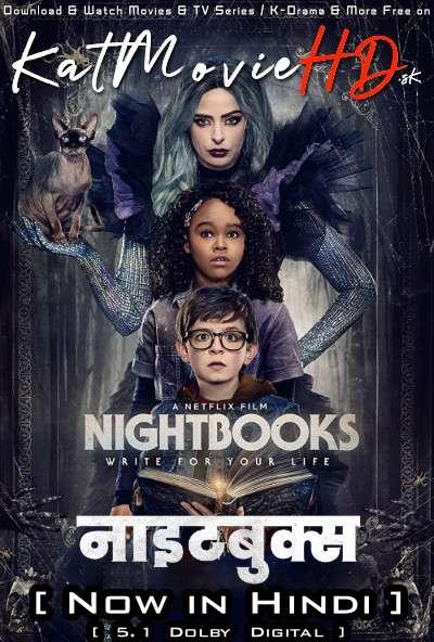 Nightbooks (2021) Hindi Dubbed (5.1 DD) [Dual Audio] WEBRip 1080p 720p 480p HD [Netflix Movie]