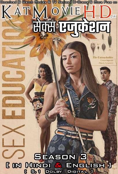 Sex-Education-Season-3-Hindi-Dubbed-Free.jpg