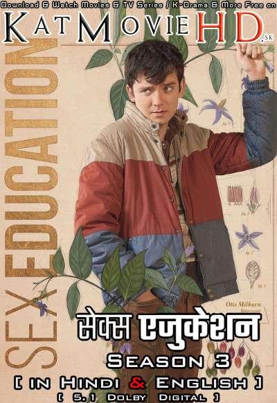Sex-Education-Season-3-Hindi-Dubbed.jpg