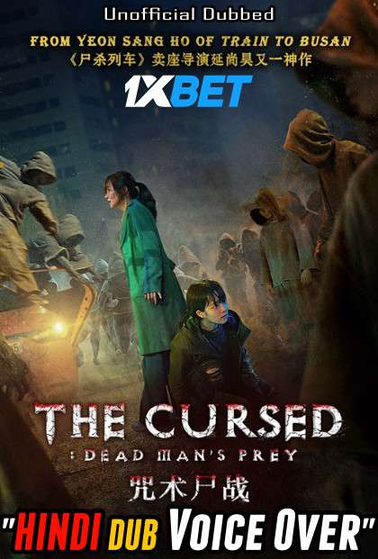 The Cursed: Dead Man's Prey (2021) Hindi (Voice Over) Dubbed+ Korean [Dual Audio] WebRip 720p [1XBET]