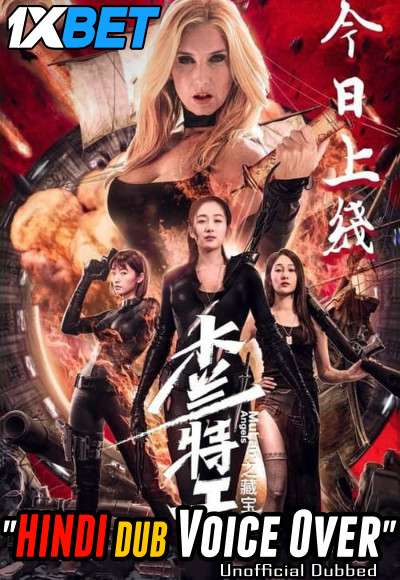 Mulan Angels 2: Treasure Map (2020) Hindi (Voice Over) Dubbed+ Chinese [Dual Audio] WebRip 720p [1XBET]