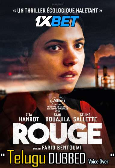 Rouge (2021) Telugu Dubbed (Voice Over)+ French [Dual Audio] WebRip 720p HD [1XBET]