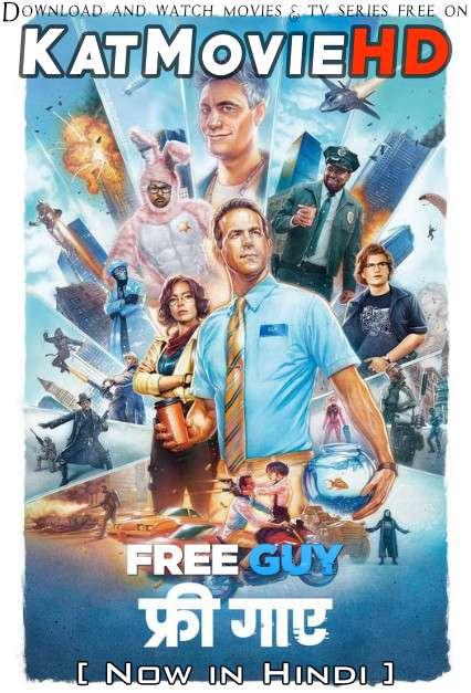 Free Guy (2021) Hindi Dubbed (CAM Audio) & English (ORG) [Dual Audio] Web-DL 1080p 720p 480p HD [फ्री गाइ  Full Movie]