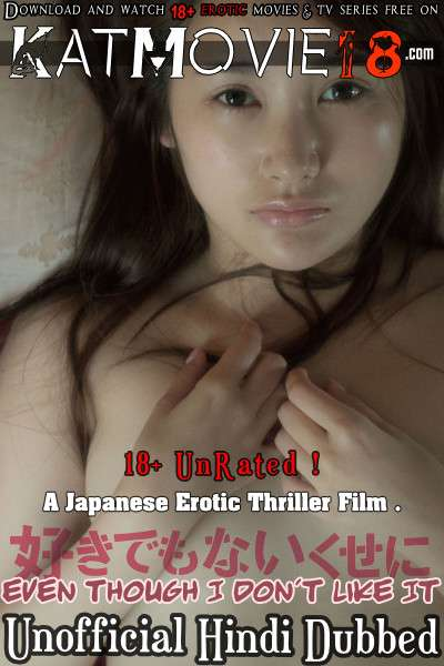 [18+] Even Though I Don't Like It (2016) Hindi Dubbed (Unofficial) [Dual Audio] BluRay 1080p 720p 480p [Japanese Erotic Movie]