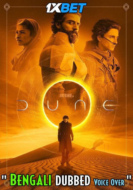 Dune (2021) Bengali Dubbed (Voice Over) Web-DL 720p HD [Full Movie] 1XBET