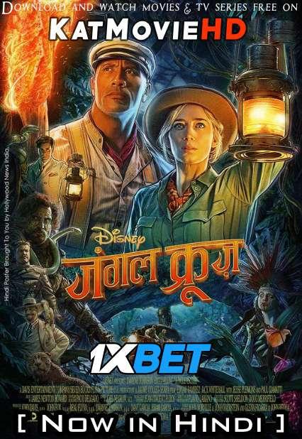 Jungle Cruise (2021) Hindi Dubbed (Cam Audio) & English (ORG) [Dual Audio] Web-DL 1080p 720p 480p HD – 1XBET