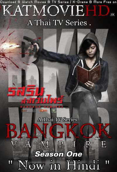 Download Bangkok Vampire (2019) In Hindi 480p & 720p HDRip (Thai: Rosalin Lah Vampire) Thai Drama Hindi Dubbed] ) [ Bangkok Vampire Season 1 All Episodes] Free Download on Katmoviehd.sk
