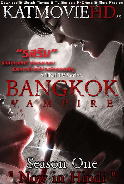 Bangkok Vampire (Season 1) Hindi Dubbed (ORG) WebRip 720p & 480p HD [All Episodes 1-16] (2019 Thai TV Series)