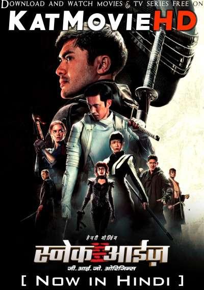 G.I. Joe: Snake Eyes (2021) Hindi Dubbed (5.1 DD) [Dual Audio] WEB-DL 1080p 720p 480p HD [Full Movie]
